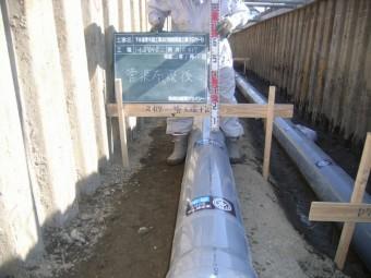下水道管設置